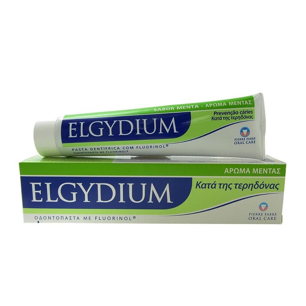 病気だと思う微弱存在するElgydium Decay Prevention Mint Flavored 75ml [並行輸入品]