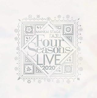 MANKAI STAGE『A3!』~Four Seasons LIVE 2020~[Blu-ray]