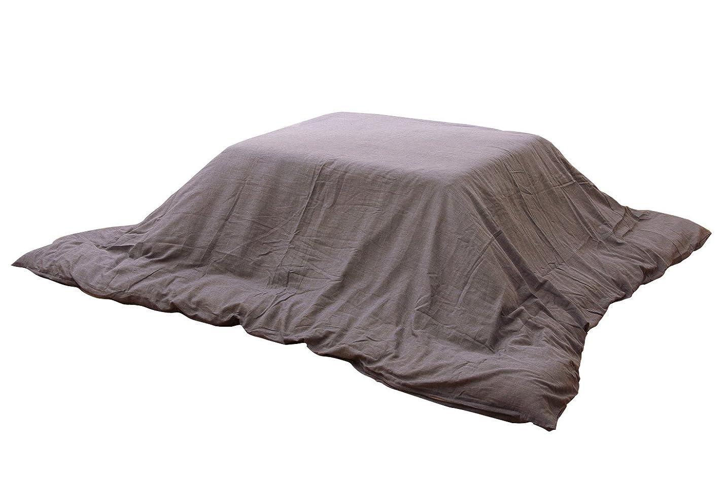 許される租界着替えるイケヒコ こたつ布団カバー 正方形 無地 『アトリエ カバー』 グレー 約195×195cm ファスナー付き