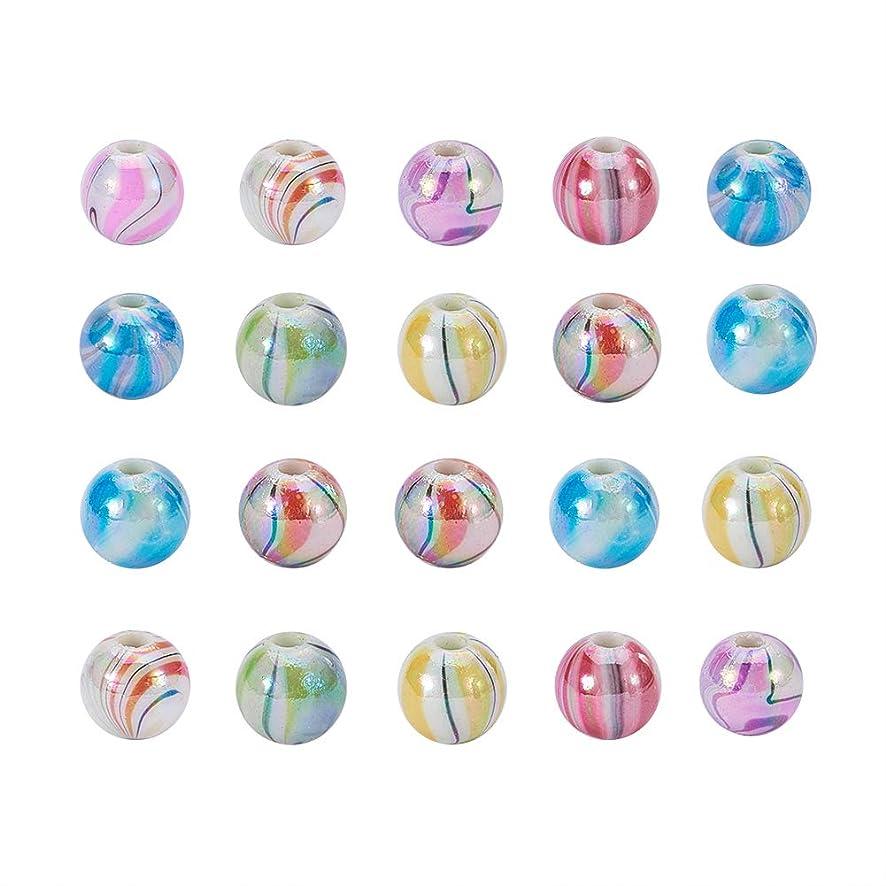 PH PandaHall 1 Box (about 600pcs) Multicolor Wave Printed Acrylic Beads 8mm Round Ball Loose Beads DIY Bracelets Jewelry Making