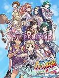 スーパーリアル麻雀 LOVE 2~7! for PC 特装版