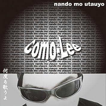 Nando Mo Utauyo