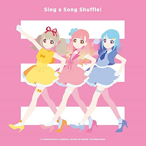 Song sing a