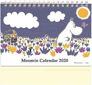 学研ステイフル ムーミン 2020年 カレンダー 卓上 リング DM10084