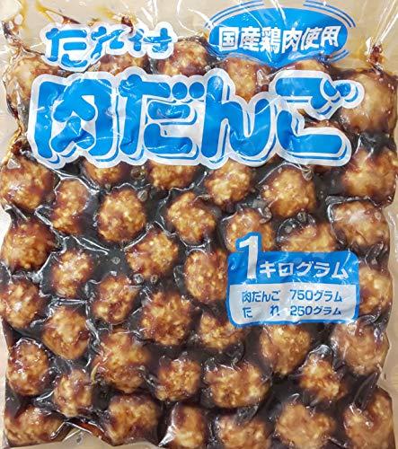 そうざい たれ付 ミートボール 1000g ( 固形量750g )×20P(P約50ケ入) 業務用 肉団子 肉だんご