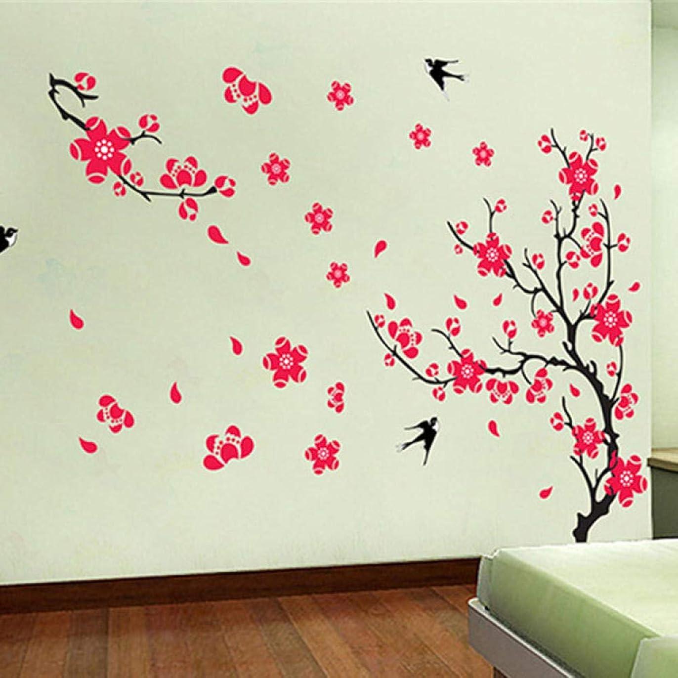 規制するリビジョン後悔ウォールステッカー 梅の花桃の花テレビの背景の壁のステッカー壁紙ステッカー中国風の古典的なお祝いのお祝いの眉の研究室の結婚式の部屋