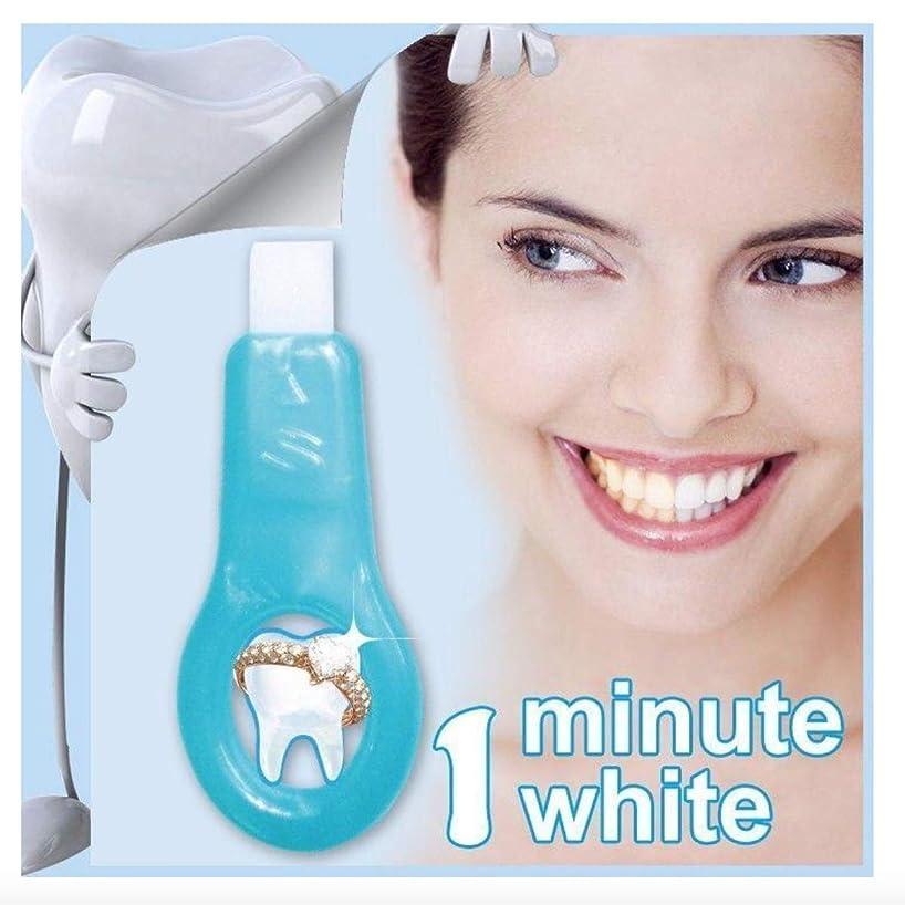 うねるヘビ気味の悪い歯 美白 - Delaman 歯 ホワイトニング、ナノ、歯の汚れ、コーヒーの汚れを取り除く、歯 ケア、1つ ハンドル+2つクリーニングストリップ
