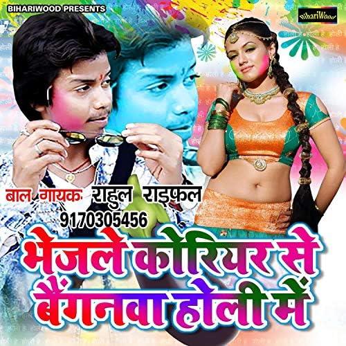 Rahul Raifal