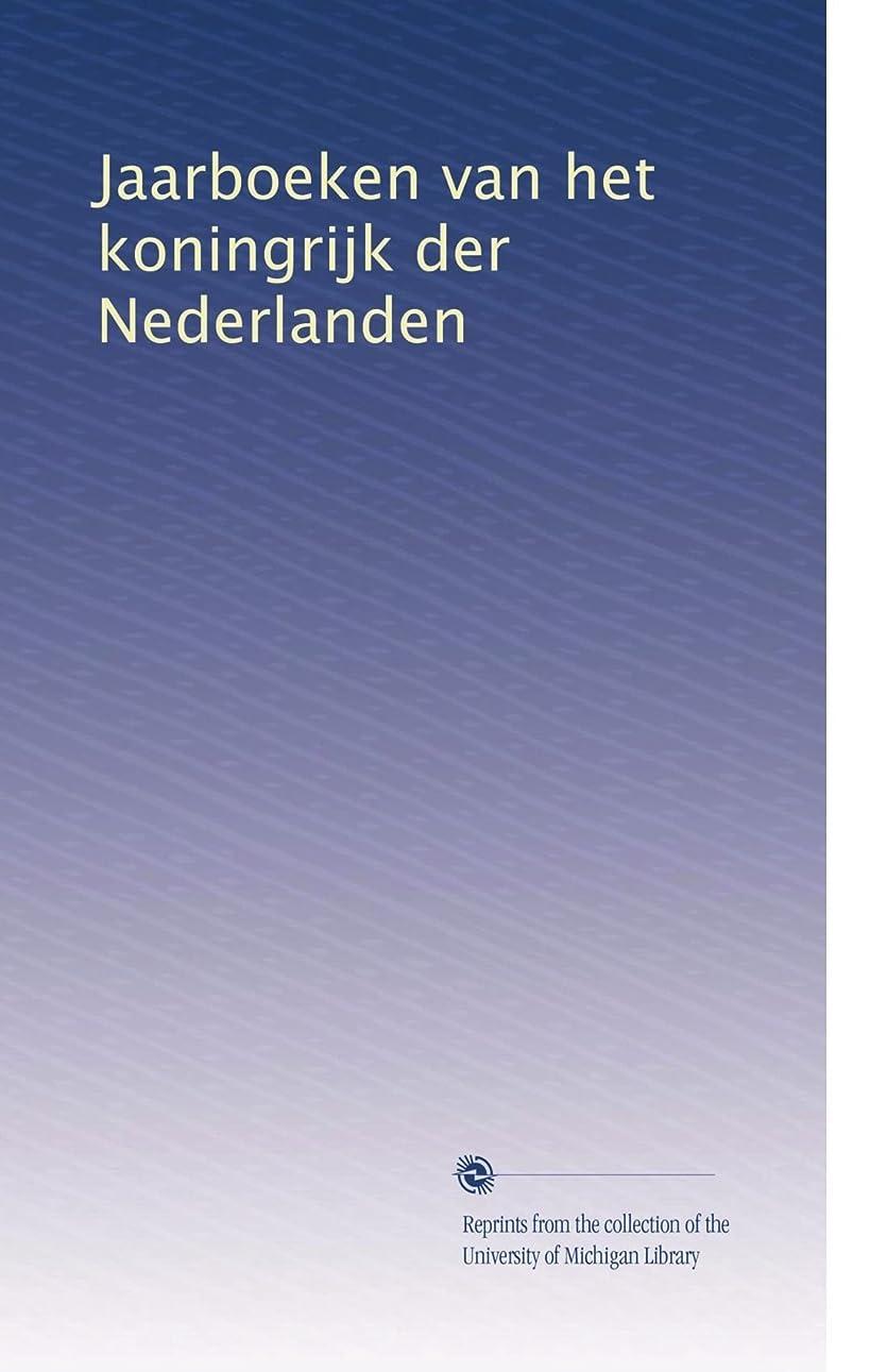 中調和のとれた適格Jaarboeken van het koningrijk der Nederlanden (Vol.66)
