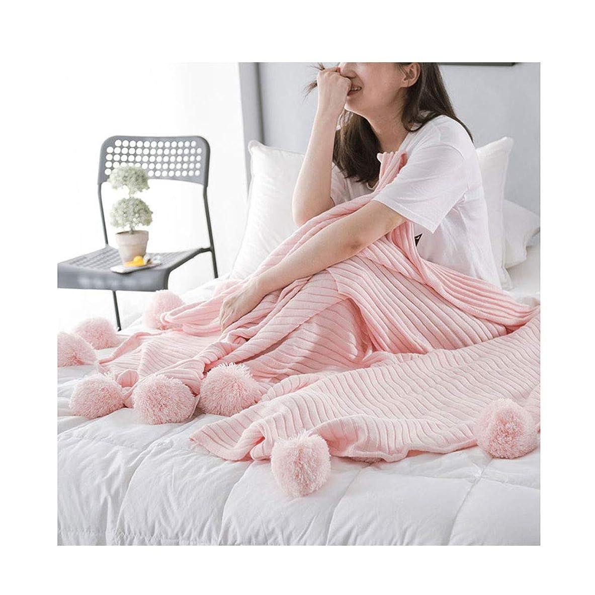 マトンクリスチャン中性BTFirst 柔らかい綿毛布愛らしい毛玉毛布家の寝室ニット毛布通気北欧可愛い軽量 冷房対策 綿100%天然素材