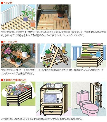 池川木材工業『桧すのこ(中)』