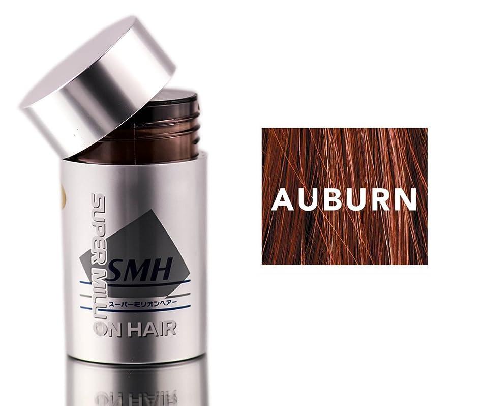 解く貯水池系統的Super Million Hair 強化繊維が20gr。 - オーバーン