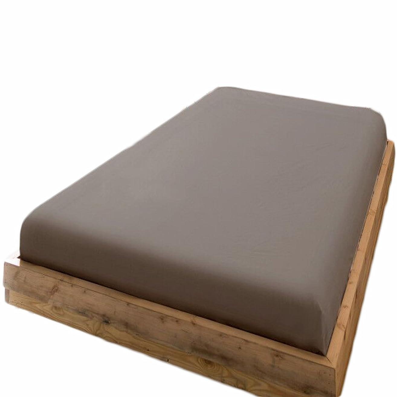 実際にマークされた何ボックスシーツ ワイドダブル(150x200x25㎝) 綿100% ベッドシーツ 200本ブロード マットレスカバー 防ダニ 抗菌 BOXシーツ グレー