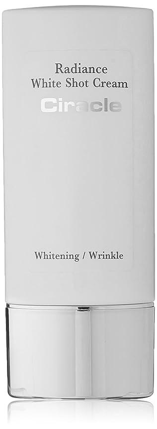 ターゲット超高層ビル労働Ciracle シラクル ラディエンス ホワイト ショット クリーム ローション 乳液 ビューティー 肌の改善 敏感肌 美白