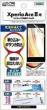 ASDEC Xperia Ace II SO-41B 保護フィルム ノングレアフィルム カメラフィルム 日本製 防指紋 気泡消失 映込防止 アンチグレア NGB-SO41B/XperiaAceIISO41Bフィルム