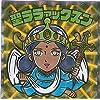 【S4 聖ララァックスン (シークレット) 】 ビックリマンチョコ 機動戦士ガンダムマンチョコ スペシャルエディションシール