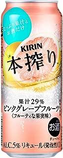 キリン 本搾りチューハイ ピンクグレープフルーツ [ チューハイ 500ml×24本 ]