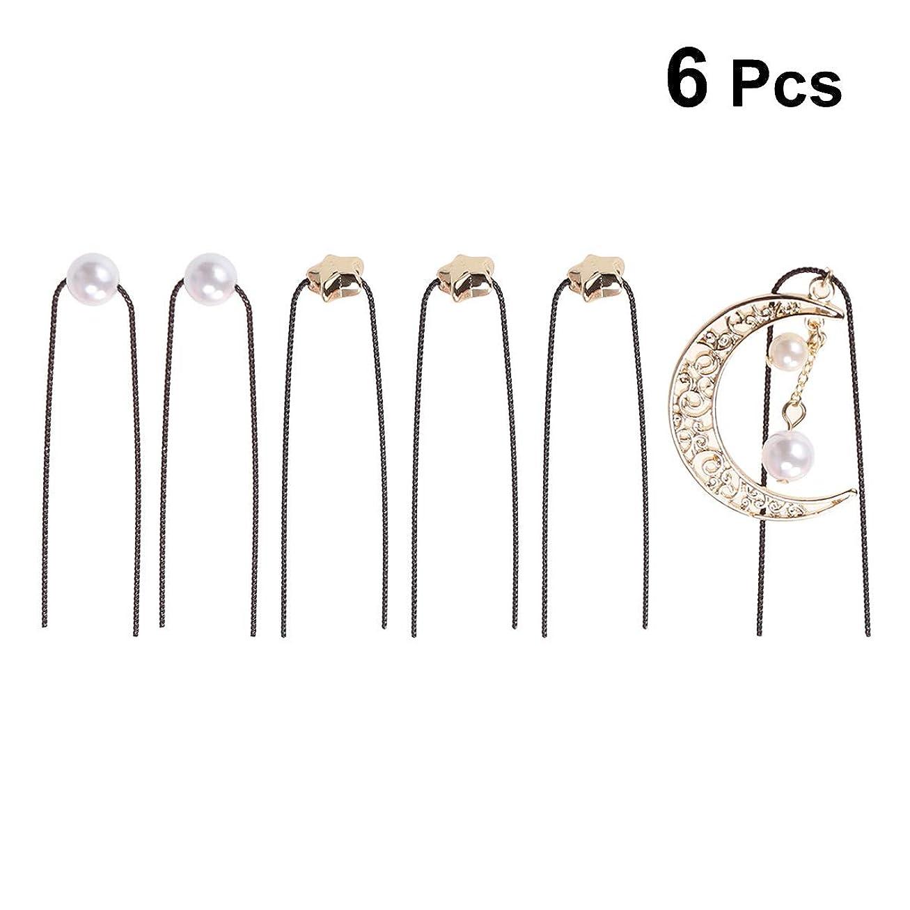 挨拶装備する葉を拾うLurrose パールU型ヘアピンウェーブヘアーボビークリップスタームーンヘアスティック用女性と女の子6個