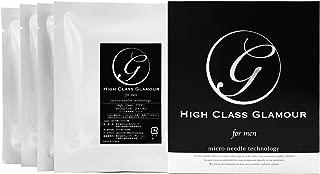 High class glamour メンズ マイクロパッチ 2枚×4セット (約1ヵ月分) 【悩めるオトコの肌に】
