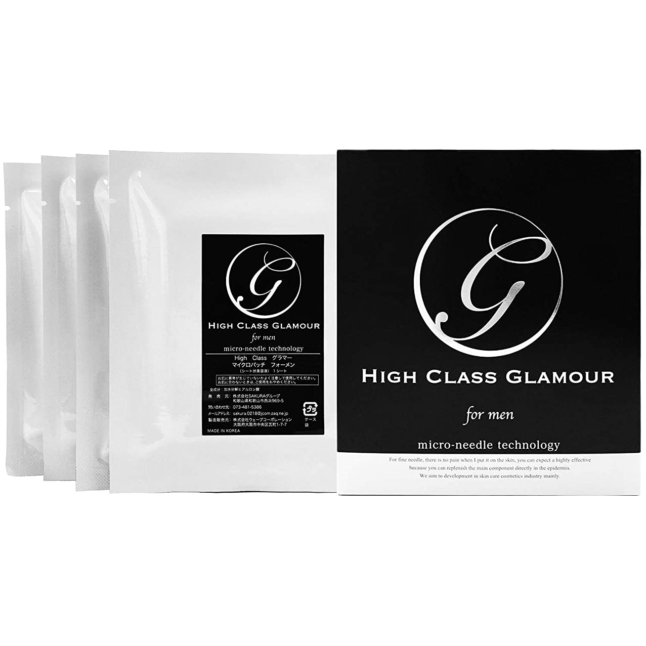 写真制裁飽和するHigh class glamour メンズ マイクロパッチ 2枚×4セット (約1ヵ月分) 【悩めるオトコの肌に】