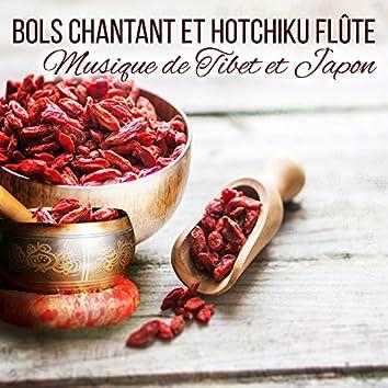 Bols chantant et hotchiku flûte - Musique de Tibet et Japon pour la méditation, Massage sonique, Relaxation Alpha et yoga, Zen ambiance naturel