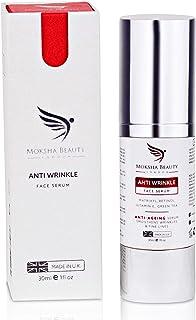 Anti Aging Creams Face Serum -  Made In U.K  Anti Wrinkle