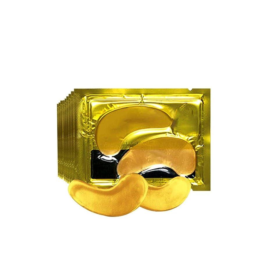 ルート賭け拡大する24Kアイマスク削除ダークサークルアンチシワ保湿アンチエイジングアンチパフアイバッグビューティファーミングアイマスク - イエロー