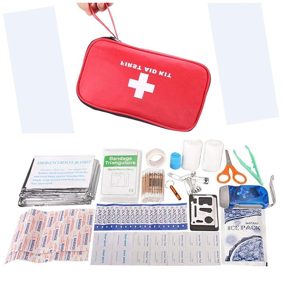 修士号焦げ銅KLM 携帯用救急箱 救急セット ファーストエイドキット 30種類セット
