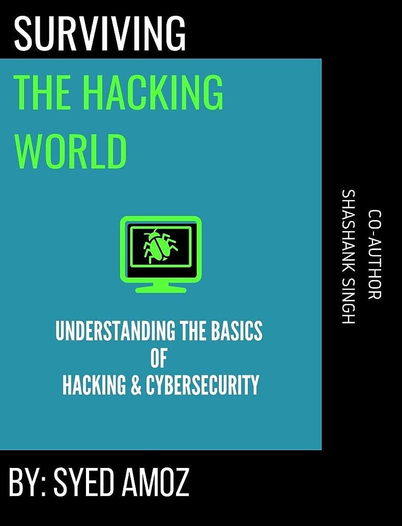 孤独な神経衰弱減少Surviving The Hacking World: by Amoz (English Edition)