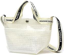 [ビューティフルピープル]beautiful people plaid vinyl logo tape mini bag 2WAY ショルダーバッグ 1115611921 clear
