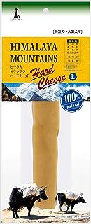 アドメイト 犬用おやつ ヒマラヤマウンテンハードチーズ チーズ L サイズ