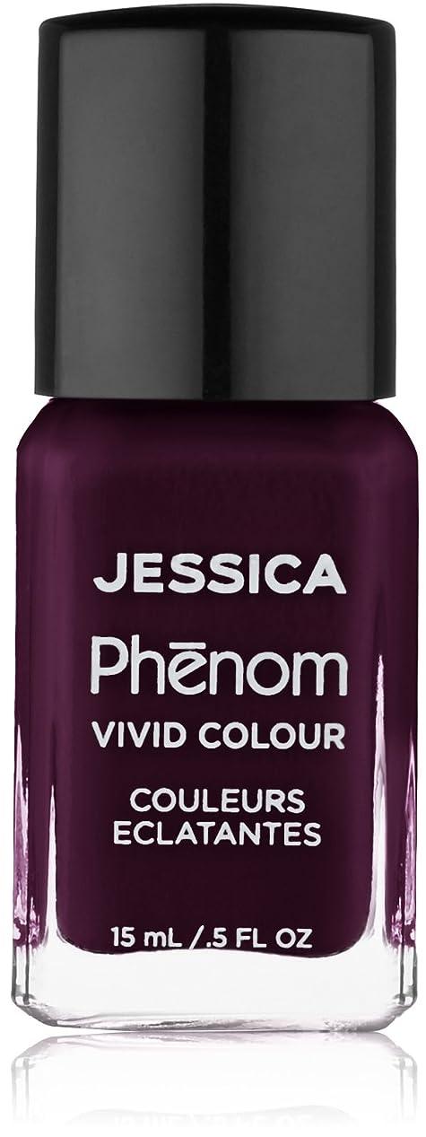 抑圧底週末Jessica Phenom Nail Lacquer - Exquisite - 15ml / 0.5oz