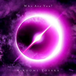 【Amazon.co.jp限定】Who Are You?(CD+DVD)(初回生産限定盤)(デカジャケ付)