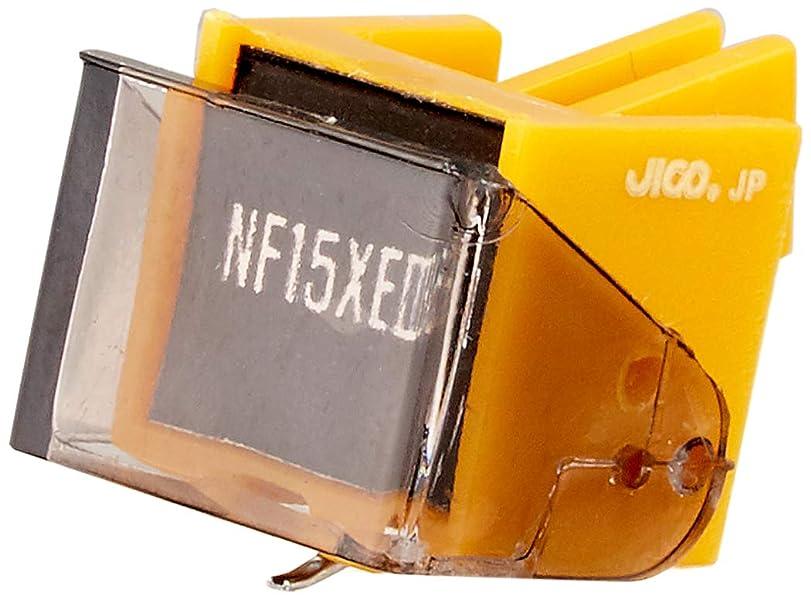 恩赦適応的歩き回るJICO レコード針 Ortofon NF-15XE/Ⅱ用交換針 ダエン針 242-NF15XE/Ⅱ