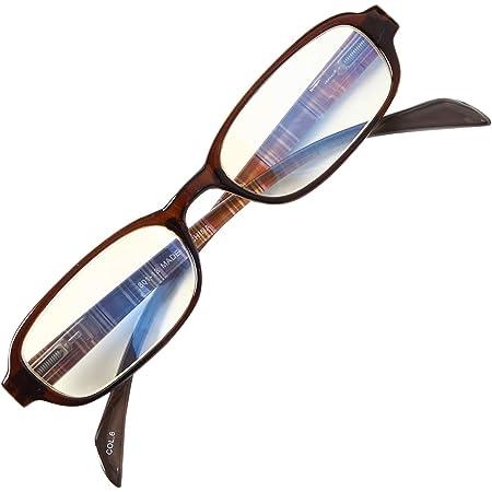 PrePiar 老眼鏡 おしゃれ コンパクト ブルーライトカット UVカット 携帯用 メンズ ブラウン +1.5