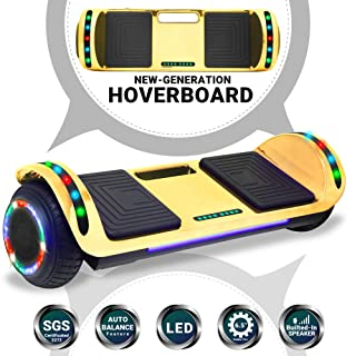 i want a hoverboard