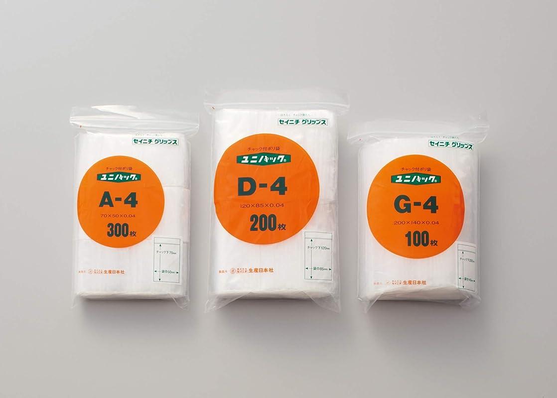 ラダ可動式活気づけるユニパック K-4 100枚入 単位:100枚入/袋
