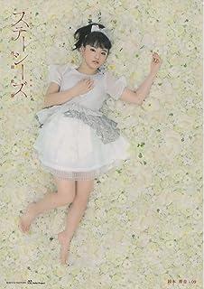 鈴木香音 モーニング娘。 ピンポス ハロープロジェクト ステーシーズ ピンナップポスター