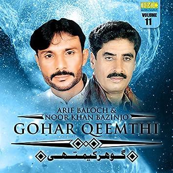 Gohar Qeemthi, Vol. 11