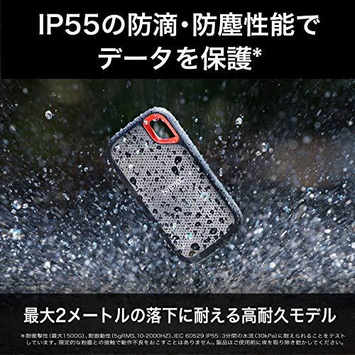『SanDisk SSD 外付け 1TB USB3.2Gen2 読出最大1050MB/秒 防滴防塵 SDSSDE61-1T00-GH25 エクストリーム ポータブルSSD V2 Win Mac PS4 5年保証 エコパッケージ』の3枚目の画像