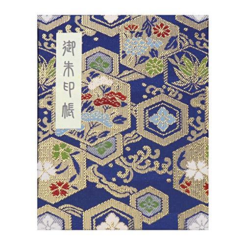 [hotokudo] 'goshuin-cho' Japanische Wallfahrt Stempel (Note) Buch mit Schutzhülle. (Book Type, navy. 60Seiten, Brokat. H: 17cm W: 13,5cm (Import Japan))