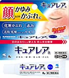 【第2類医薬品】キュアレアa 8g ※セルフメディケーション税制対象商品