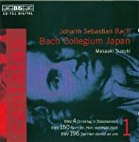 Bach: Cantatas-Vol. 1 (1995-12-12)