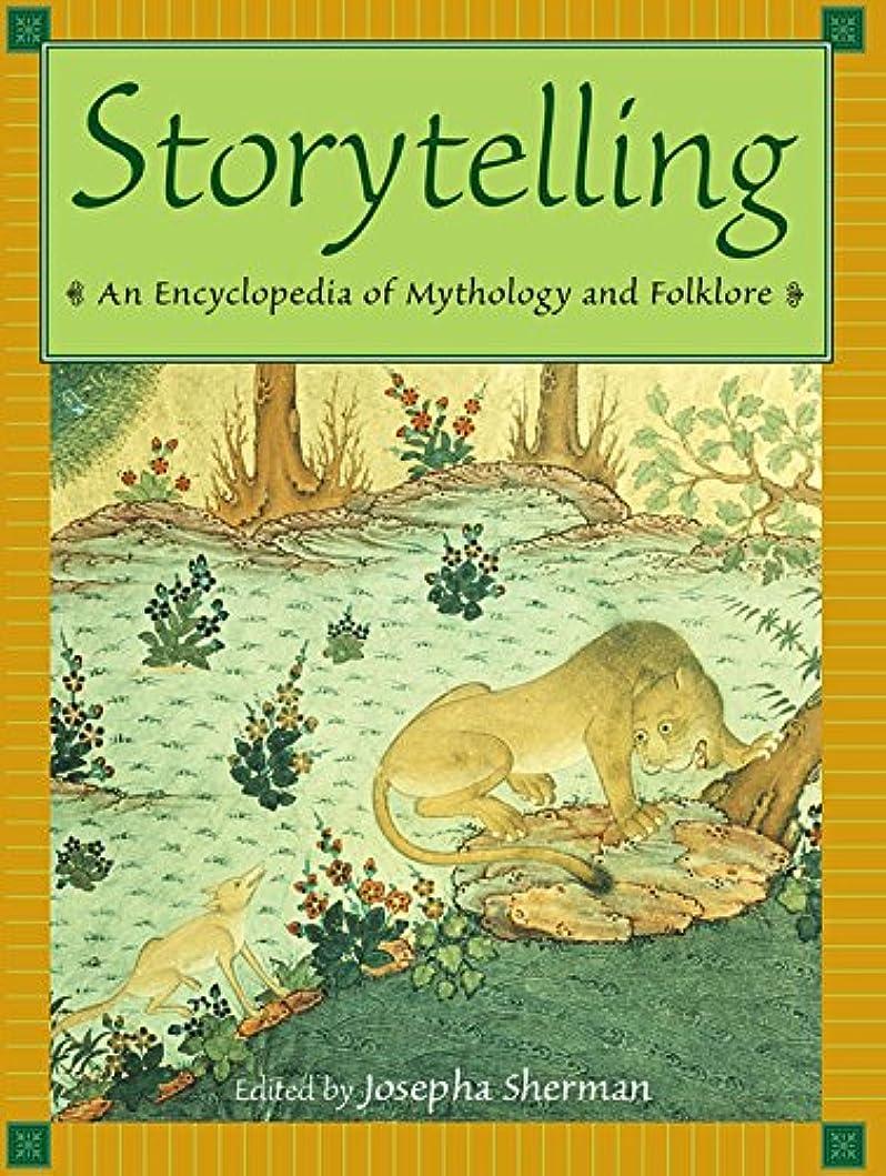 魔術概して村Storytelling: An Encyclopedia of Mythology and Folklore (English Edition)
