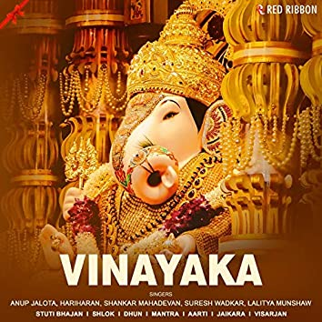 Vinayaka