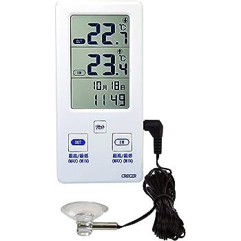 クレセル 室内・室外 デジタル温度計 最高・最低温度 時計付き AP-07W