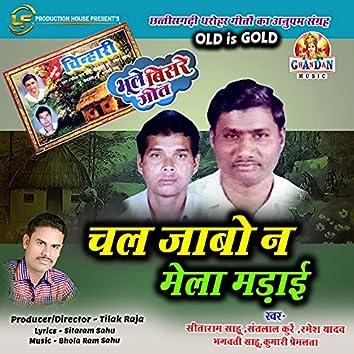 Chal Jabo Na Mela Madhai