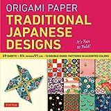 Papel Origami de 21 cms