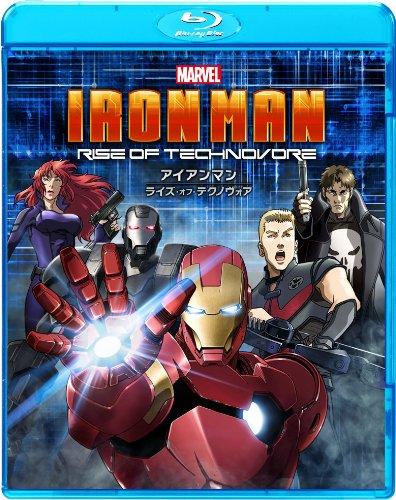アイアンマン ライズ・オブ・テクノヴォア(Blu-ray Disc)