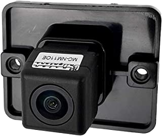Master Tailgaters Replacement for Nissan Murano Backup Camera (2011-2012) OE Part # 28442-1AT0B